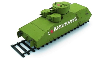 готовая модель Бронеплатформы Дзержинец