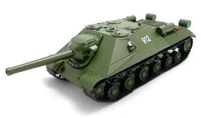 diecast tank Object 704