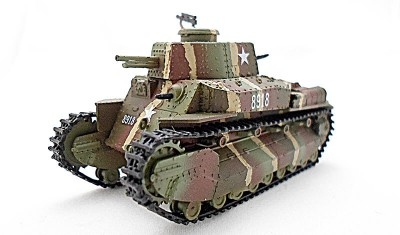 diecast tank Type 89 (late)