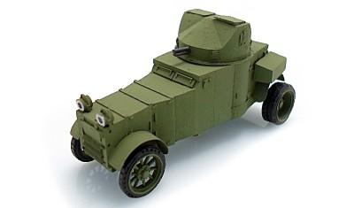diecast military vehicle White (m.1915)