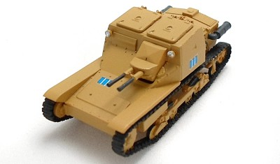 diecast tank L3/33 Light Tank