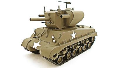 diecast tank T-31