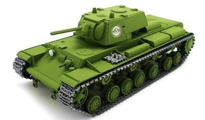diecast tank KV-220-1