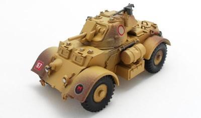 diecast military vehicle Staghound Mk II