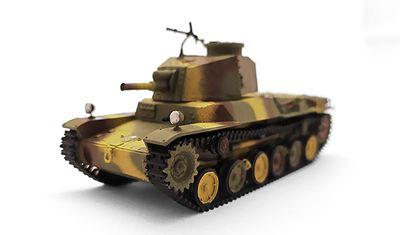 diecast tank Type 2 Ho-I