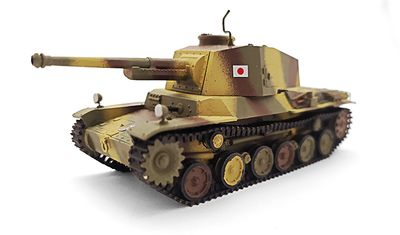 diecast tank Type 3 Chi-Nu
