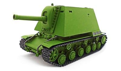 diecast tank U-19