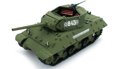 diecast tank M-10
