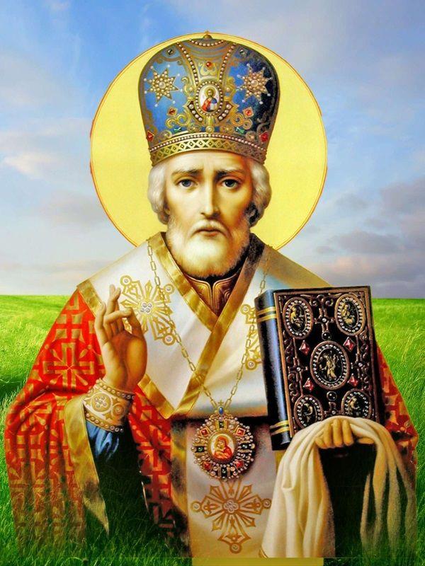 Истинный святитель. Стихи святителю Николаю Чудотворцу | Александр Петрович Ерёмин