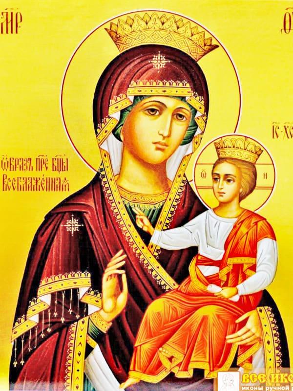 иконе Божией Матери «Всеблаженная»