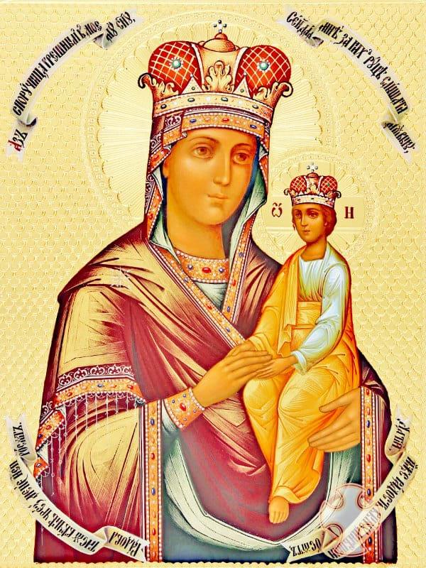 иконе Божией Матери «Споручница грешных»