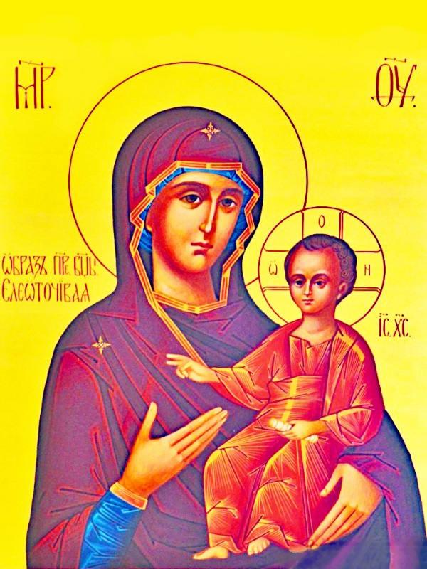 иконе Божией Матери Елеоточивая