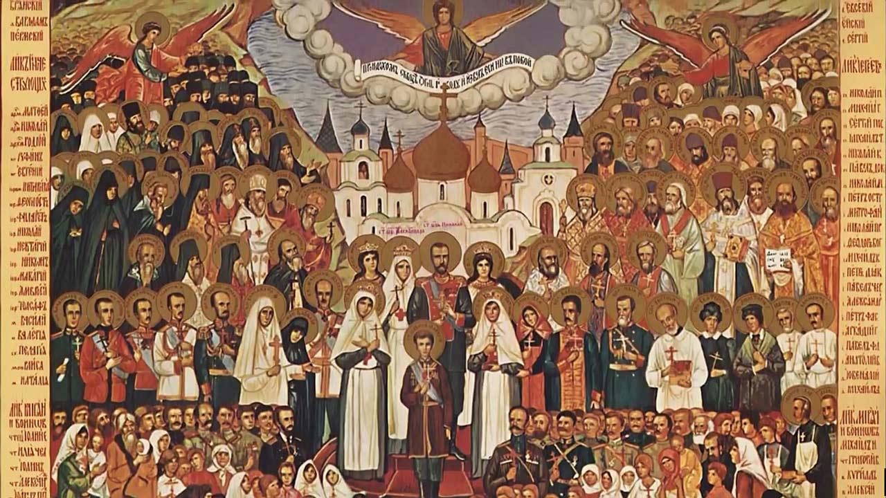 Собору всех святых, в земле Русской просиявших