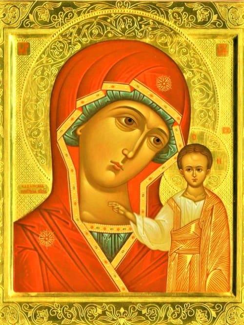 иконе Божией Матери Казанская