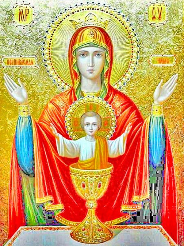 иконе Божией Матери «Неупиваемая Чаша»