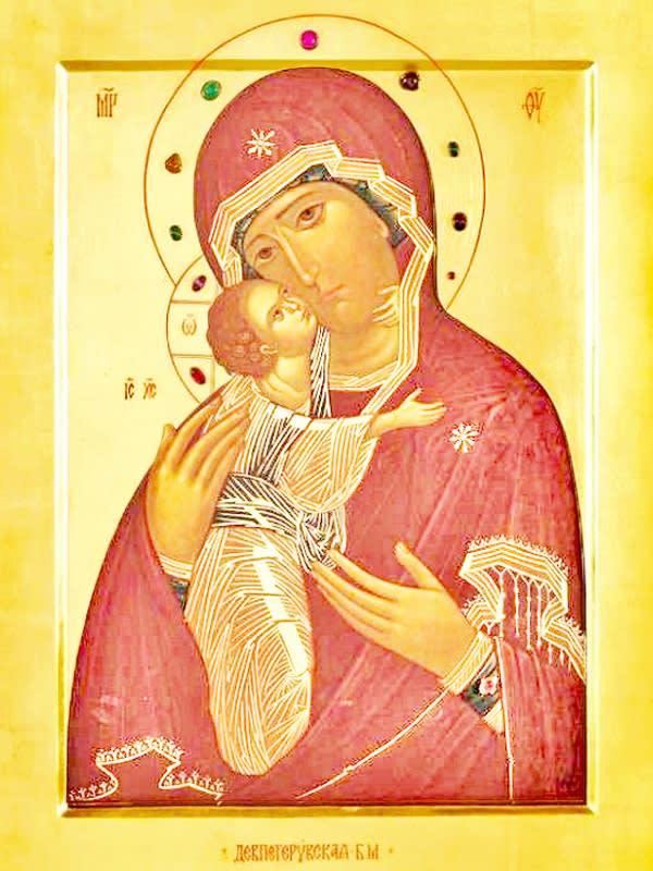 иконе Божией Матери Девпетерувская