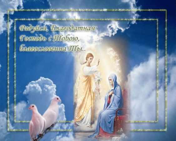 Небесное откровение