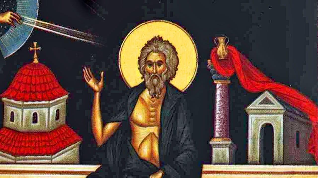 Андрею блж., Христа ради юродивому
