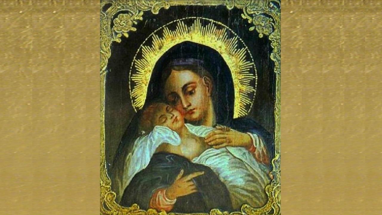 иконе Божией Матери «Недремлющее Око»