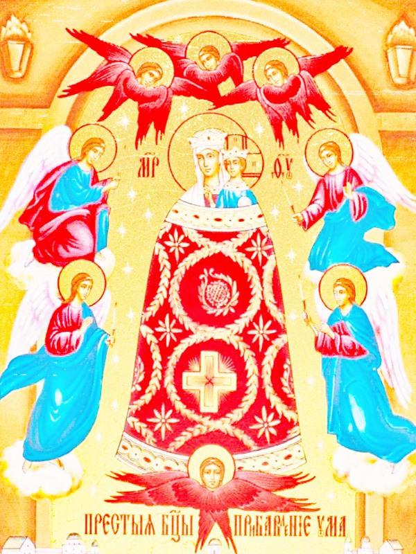 иконе Божией Матери Прибавление ума