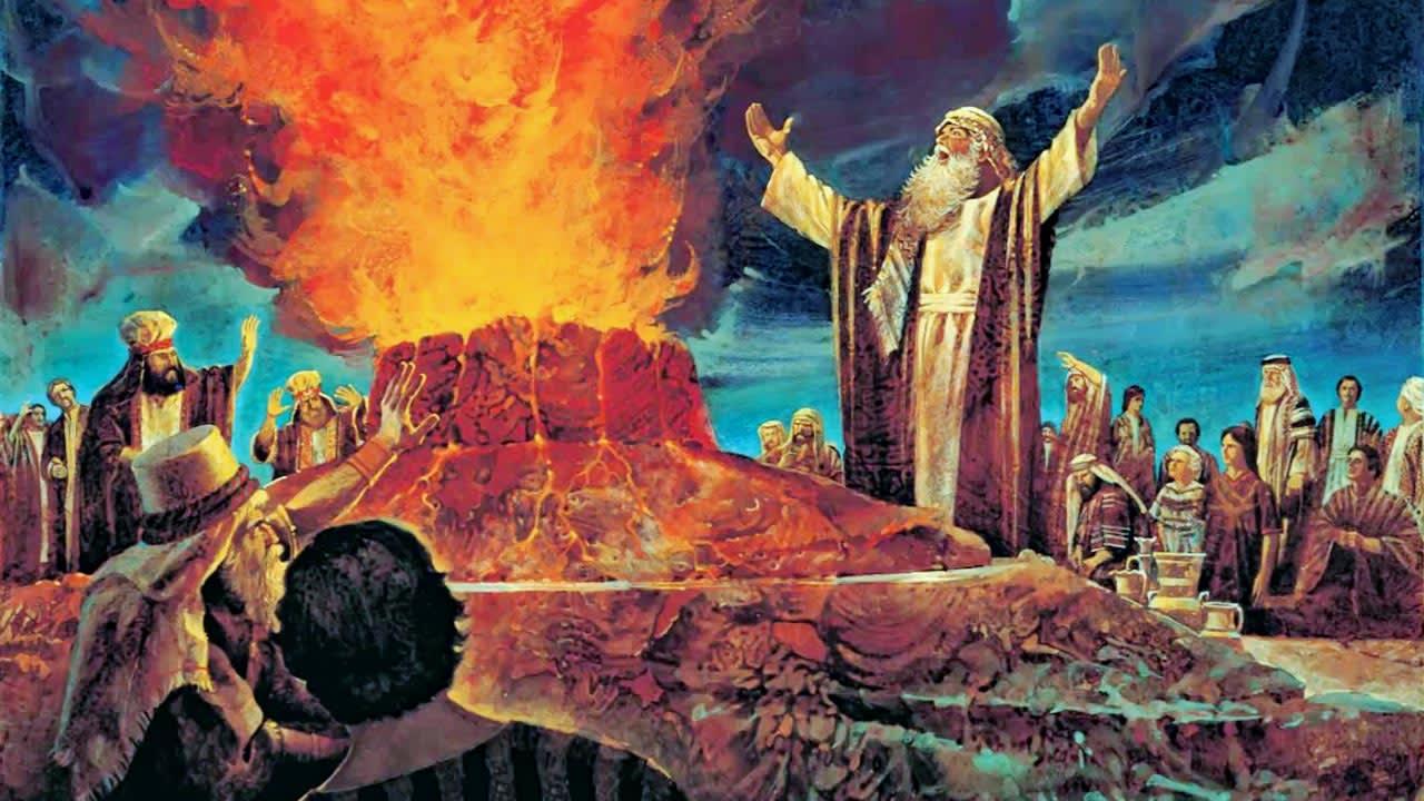 Илие пророку