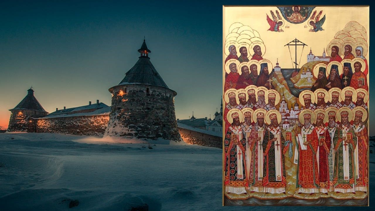 Собору новомучеников и исповедников Соловецких.