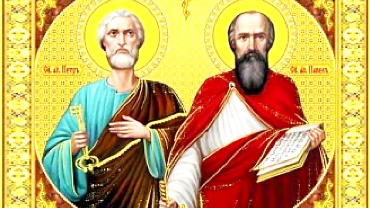 первоверховным апостолам Петру и Павлу