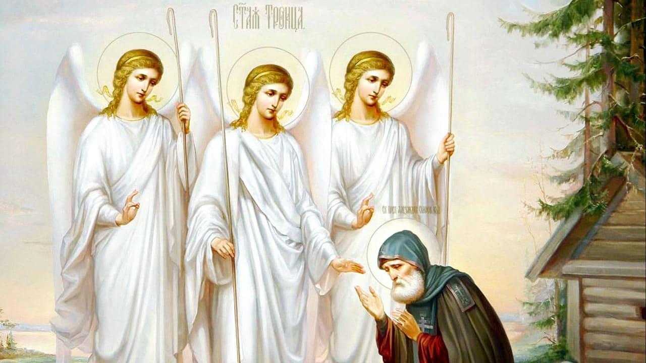 Пресвятой и Животворящей Троице