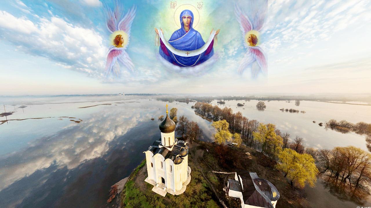 Покрову Пресвятой Богородицы