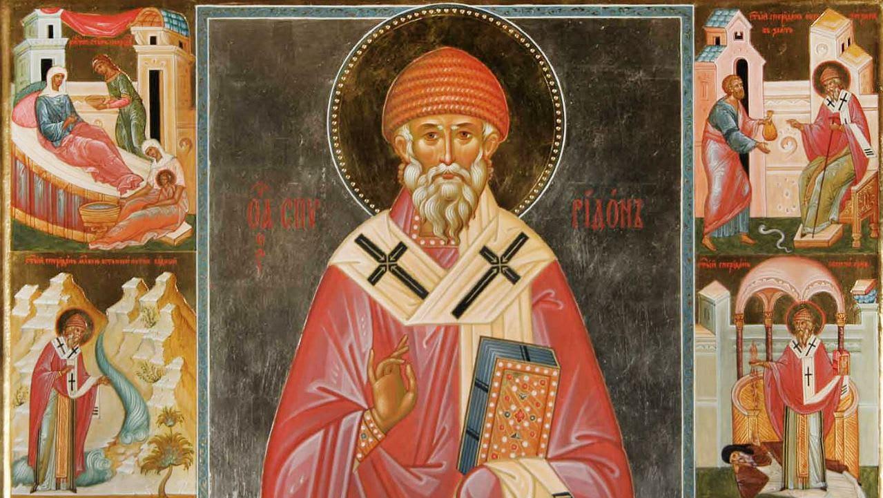 святителю Спиридону Тримифунтскому, чудотворцу