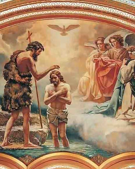 на Богоявление Господне
