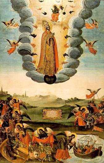 Небесной Покровительнице