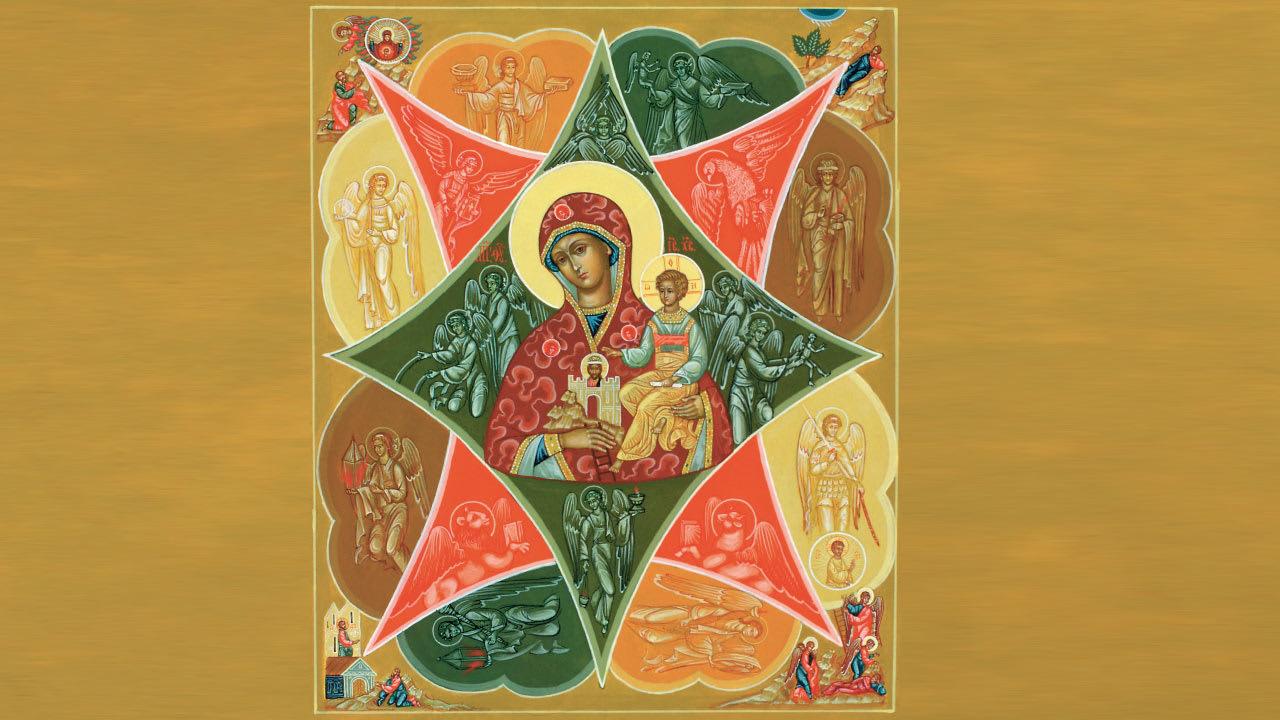 иконе Божией Матери «Неопалимая Купина»