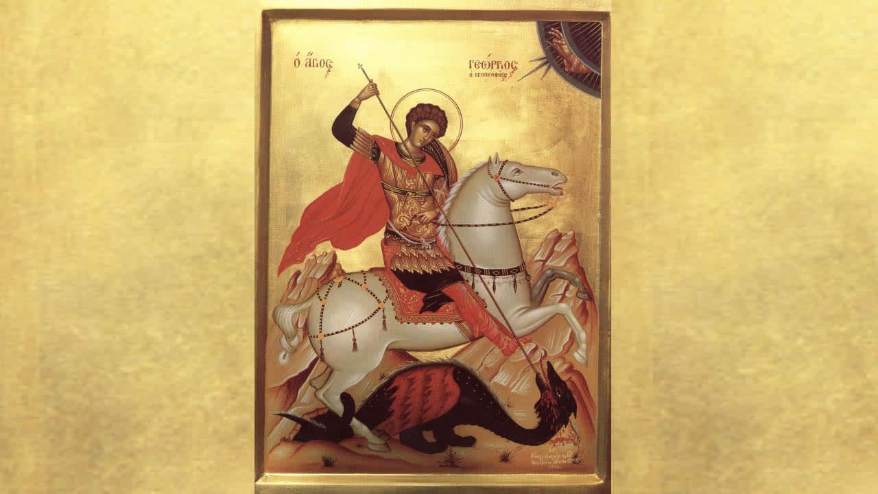 святому великомученику Георгию Победоносцу