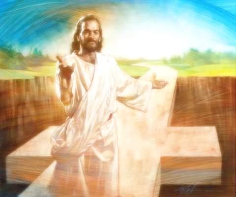Путь, Истина и Жизнь