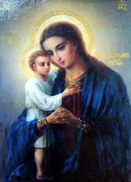Мати Света