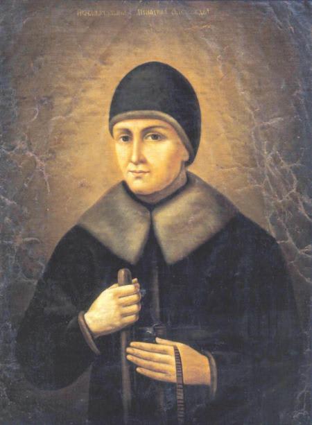 Александра Дивеевская, прп.