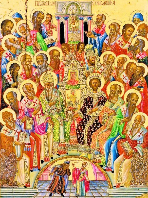 Святых отцов I-го Вселенского Собора.