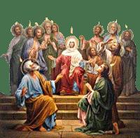 Святого Духа откровенье