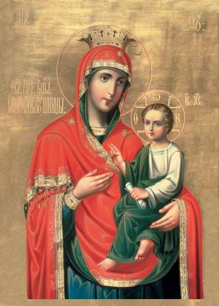 иконе Божией Матери «Скоропослушница»