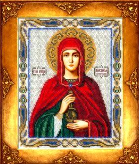 великомученице Анастасии Узорешительнице