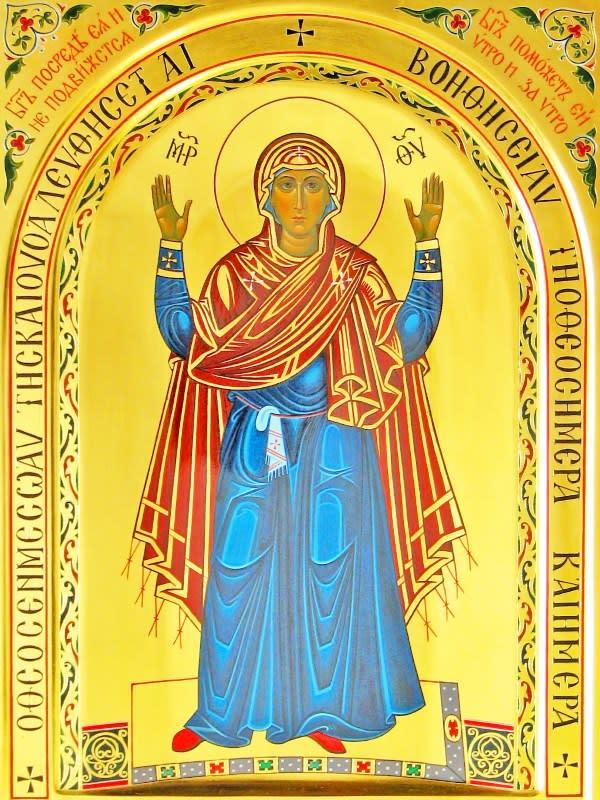 иконе Божией Матери Нерушимая Стена