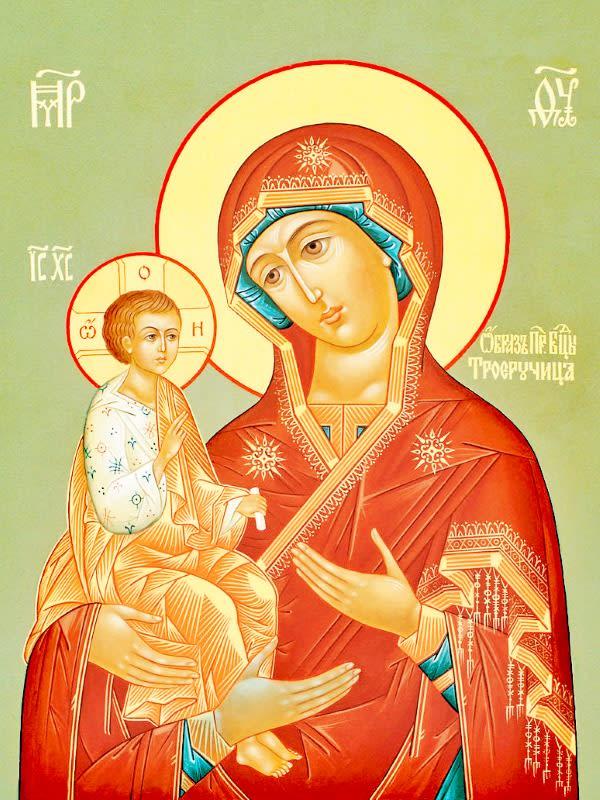 иконе Божией Матери Троеручица (Дамаскинская)