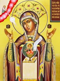 Обличительница ереси