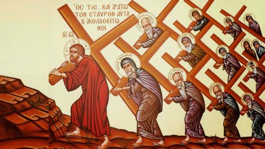 Крест любви