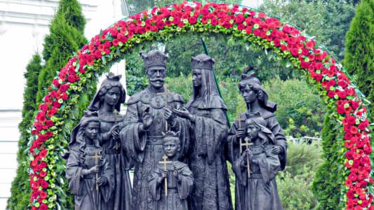 Памятник царственным мученикам
