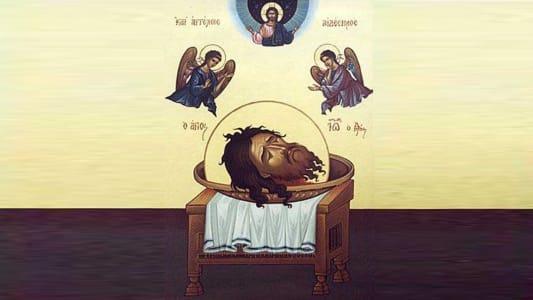 Последний пророк