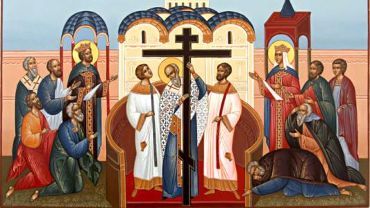 Ты Крест воздвиг