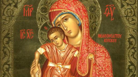 Милостивая Мать
