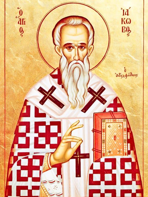 Иаков брат Господень, апостол от 70-ти.